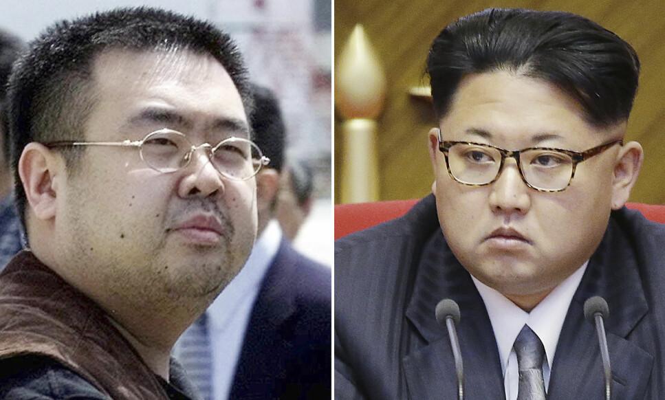 HALVBRØDRE: Kim Jong-nam og Kim Jong-un. Foto: AP Photos/Shizuo Kambayashi, Wong Maye-E, F/NTB Scanpix