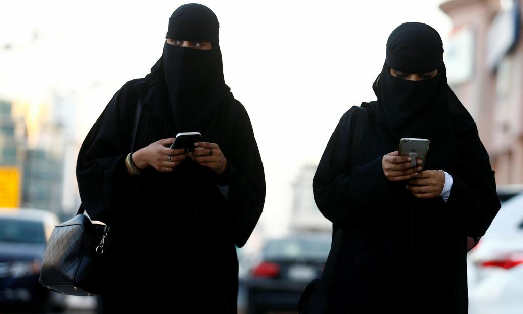 """FÅR TOPPSTILLINGER: To saudiarabiske kvinner er utnevnt til hver sin toppstilling innen bank og finans. Den ene skal lede børsens styre, den andre blir banksjef. &nbsp;<span style=""""background-color: initial;"""">Illustrasjonsbilde. Foto: Faisal Al Nasser / Reuters / NTB Scanpix</span>"""