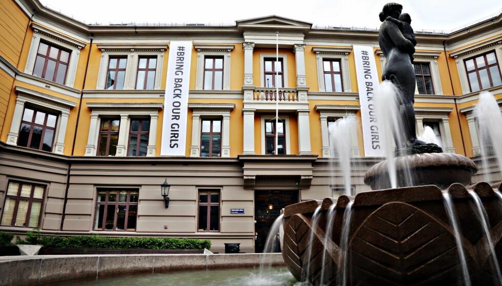 BØTELAGT: Konkurransetilsynet har ilagt fire forlag til sammen 32 millioner i gebyr for ulovlig samarbeid. Blant dem Aschehoug. Foto: Frank Karlsen / Dagbladet