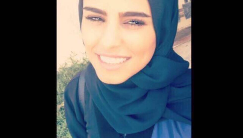 ARRESTERT: Alaa Anazi skal ha blitt arrestert for å spørre etter Dina Ali på flyplassen. Det er nå ukjent hvor hun befinner seg.