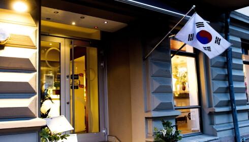 GANGNAM I OSLO: Den koreanske restauranten ligger like ved Aker Brygge og Tjuvholmen.