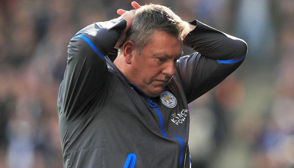 FIKK FYKEN: Craig Shakespeare fikk sparken i Leicester kun fire måneder etter at han ble tilbudt jobben fast. I februar tok han over som midlertidig manager da Claudio Ranieri måtte gå av. FOTO: NTB Scanpix