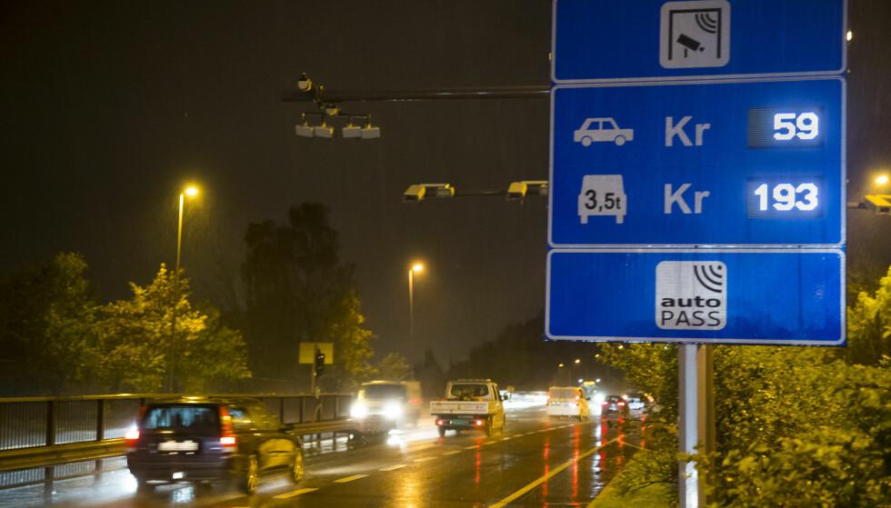 FJERNES?: Senterpartiet vil fjerne dagens bomringer og erstatte dem med et GPS-basert system for avansert veiprising. Foto: Heiko Junge / NTB scanpix