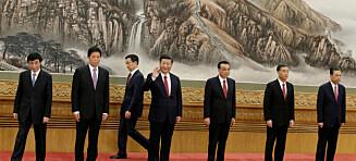 Xi Jinping er keiseren uten arvinger