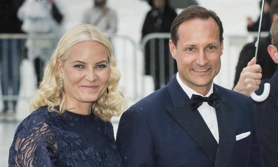 FOND: Kronprinsparets fond hemmeligholder private givere. Foto: Lars Eivind Bones / DAGBLADET