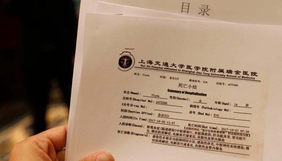 INNLAGT: Papirer fra sykehuset i Shanghai viser at modellen ble innlagt og døde på sykehuset. Foto: AFP, NTB scanpix