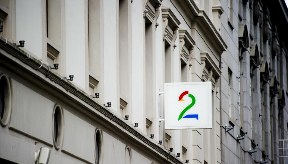 IKKE ENIGE: TV2 har ennå ikke kommet til enighet med Canal Digital. Det kan få konsekvenser. Illustrasjonsfoto: Jon Olav Nesvold / NTB scanpix
