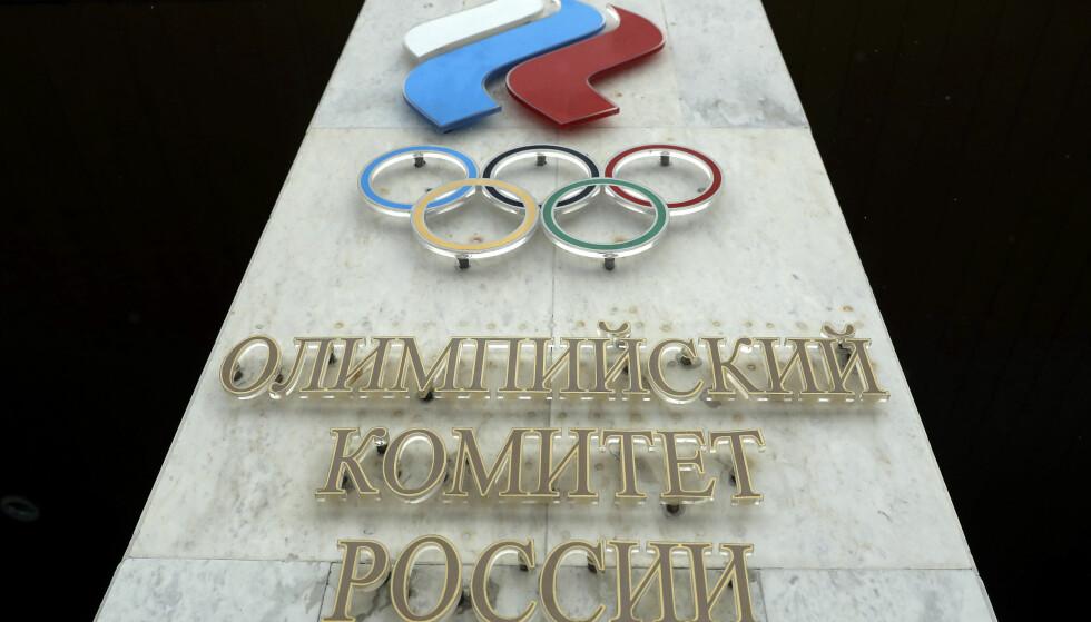 INGEN BOIKOTT: Russlands OL-komité støtter deltakelse under nøytralt flagg. Foto: AP Photo/Pavel Golovkin