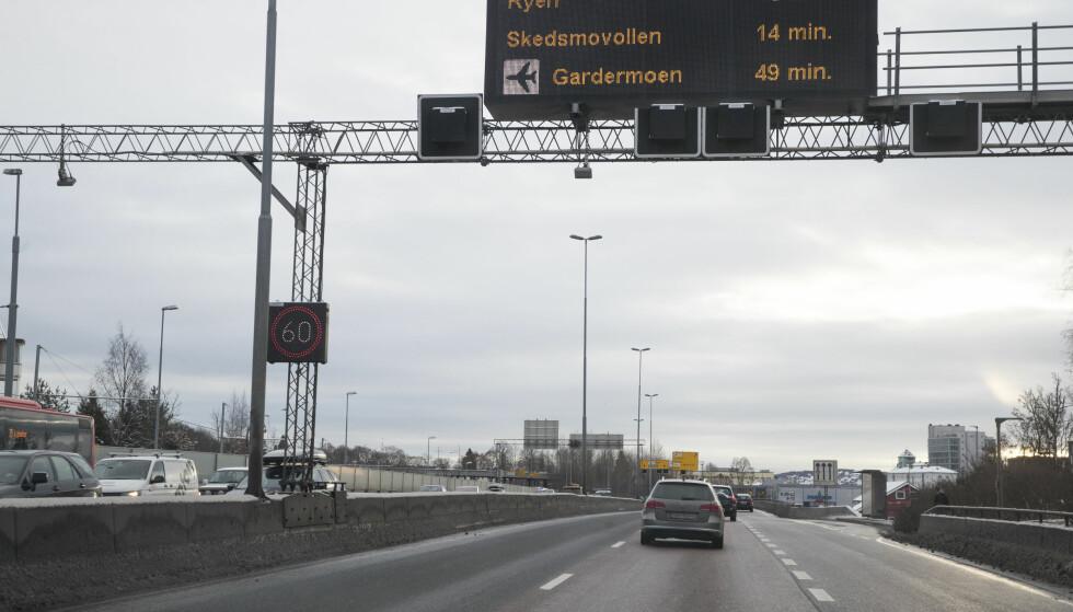 Oslo  20171215. Forslag til bomringer. For Ring 3 (IR16) plasseres det bomstasjon på nordsiden av Hans Nielsen Hauges gate. Forslag til bomringer. Foto: Lise Åserud / NTB scanpix
