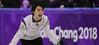 Når den japanske kunstløpstjerna har vært i aksjon, pepres isen med bamser