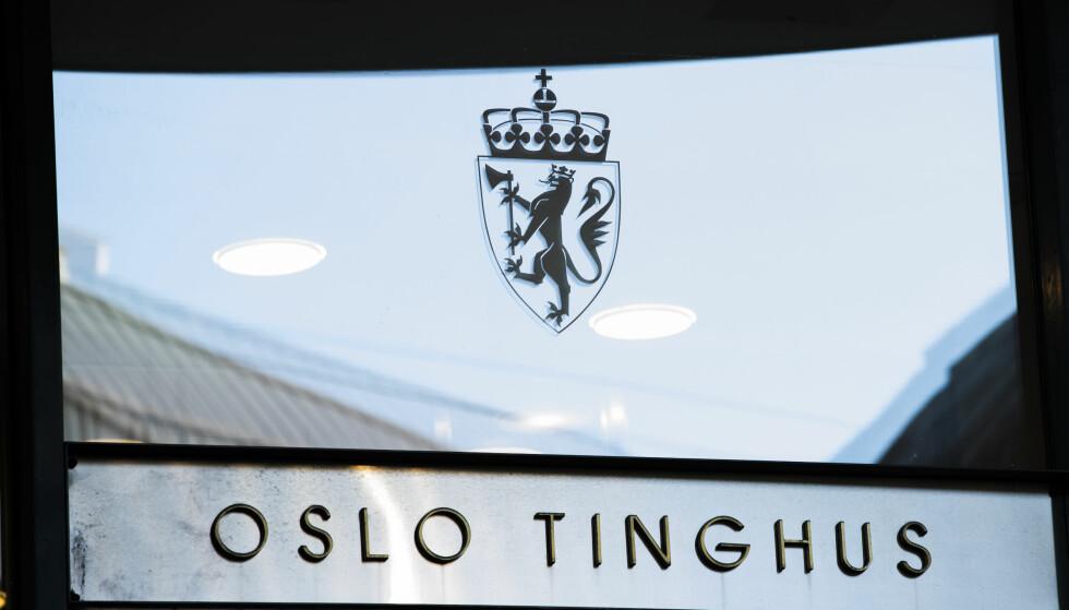 ÅPEN SAL: Familiære årsaker var ikke nok for Oslo tingrett til at psykiateren får forklare seg for lukkede dører onsdag. Foto: Berit Roald, NTB Scanpix.