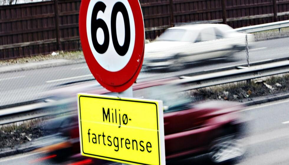 SESONGSTYRT MILJØFARTSGRENSE: Miljøfartsgrensa er et tiltak som ser ut til å ha kommet for å bli, men ikke uten diskusjon. Foto: Morten Holm /NTB Scanpix