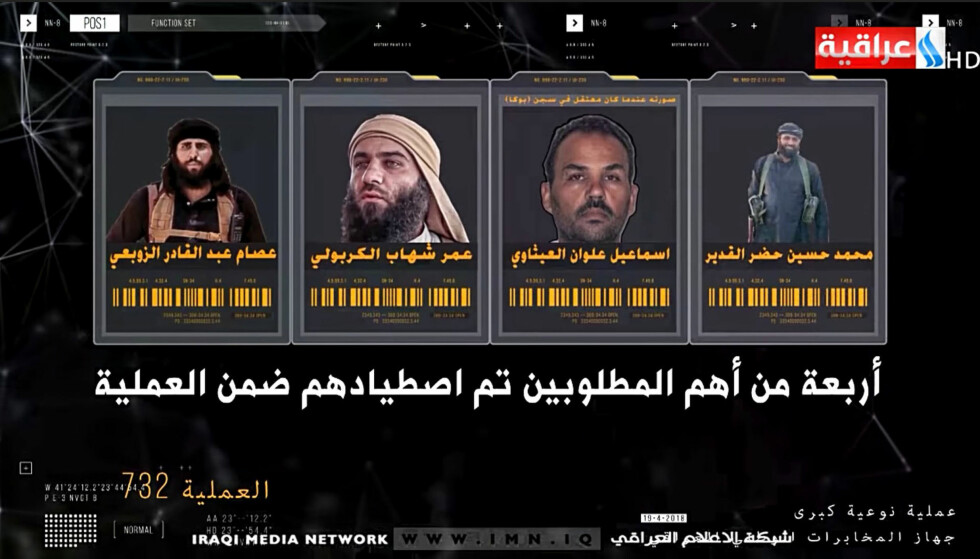 TATT: I går kveld rullet disse bildene over irakisk statlig TV, og viser fire av de pågrepne, som skal være etterlyste IS-ledere. Skjermdump: Iraqi Media Network