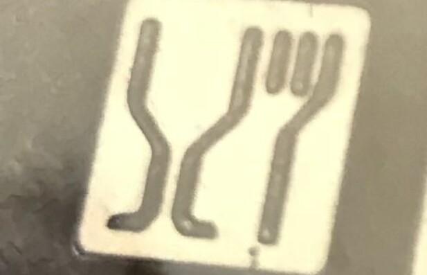 Symbolet glass og gaffel betyr at emballasjen er egnet for matvarer.