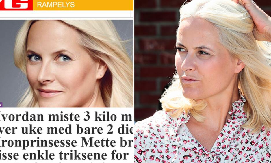 MISBRUKT IGJEN: Kronprinsesse Mette-Marit er blitt misbrukt i nok en falsk slankereklame. Foto: Skjermdump, NTB Scanpix