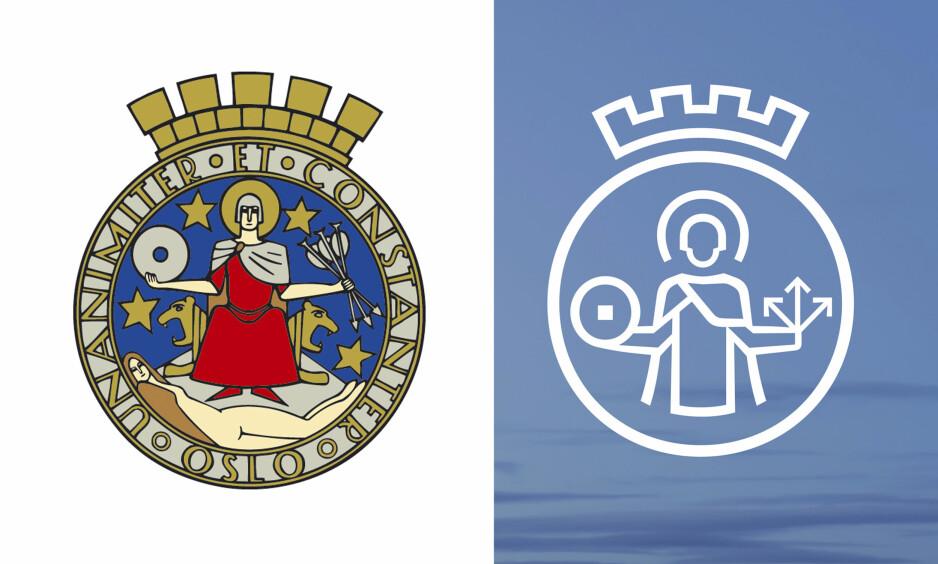 KRITISERES: Til høyre er forslaget til fornyet byvåpen for Oslo kommune. Leif Gjerland, forfatter av flere bøker om Oslos historie, reagerer på at kvinnen nederst i byvåpenet er borte i det nye forslaget. FOTO: Oslo kommune / Ekely