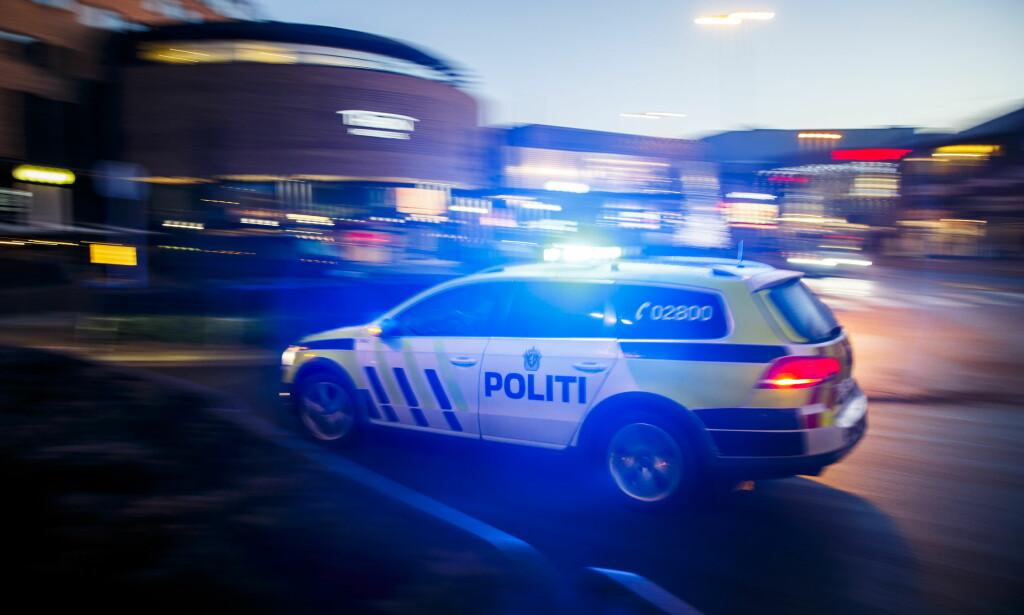 EN PÅGREPET: En eldre kvinne ble onsdag morgen ranet i sitt eget hjem i Kristiansand. Nå skal en person være pågrepet. Illustrasjonsfoto: Heiko Junge / NTB scanpix