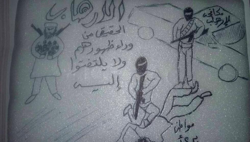 FANGETORTUR: Dette er en av skissene en løslatt jemenittisk kunster tegnet mens han satt i et fengsel i Jemen, drevet av folk fra De forente arabiske emirater. Foto: AP/NTB/Scanpix