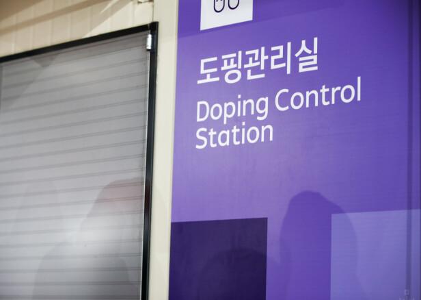 Nytt dopingsjokk: - Fra nå er alle prøver i det laboratoriet verdiløse