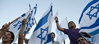 Nei til demonisering av Israel