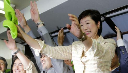 POPULÆR: Tokyos første kvinnelige guvernør, Yuriko Koike, har vist seg som en svært handlekraftig og effektiv leder. Foto: NTB Scanpix