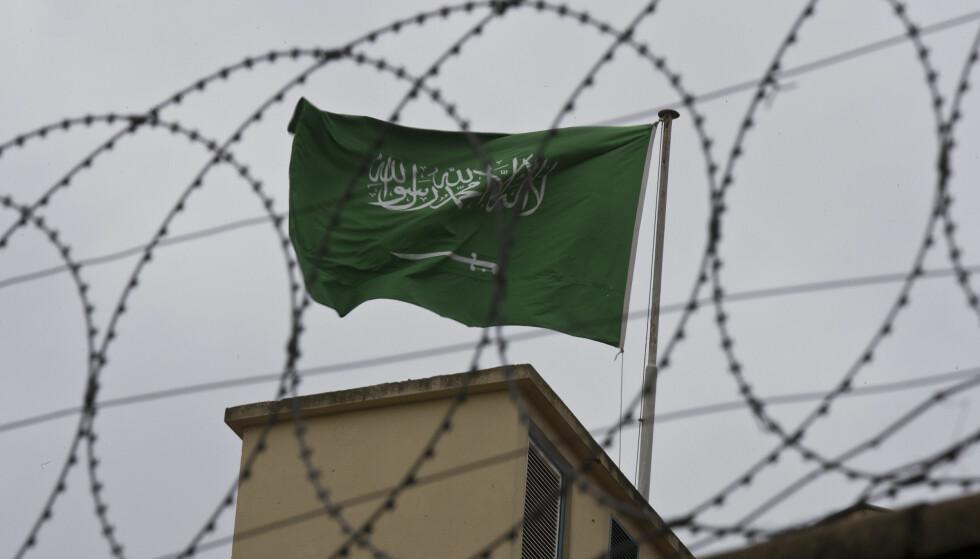 BOIKOTT: Forsvinningen til den saudiarabiske journalisten Jamal Khashoggi har skapt sterke reaksjoner, og flere vestlige investorer boikotter nå en konferanse i Saudi-Arabia. Foto: AP / NTB scanpix