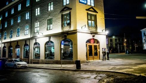 VIN SENTRALT: Vinoteket ligger sentralt i Oslo og er et flott sted for å samle en gjeng til vin og pizza, mener anmelderne.