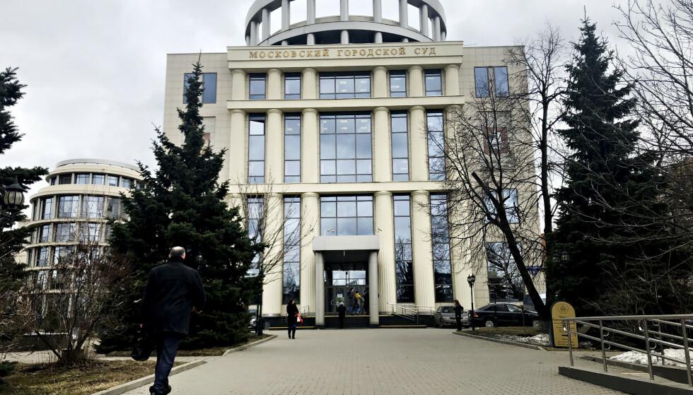 RETTEN I MOSKVA: I denne rettsbygningen i Moskva skal Frode Bergs skjebnes avgjøres. Foto: Henning Lillegård / Dagbladet