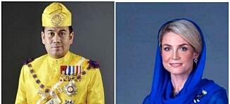 Kronprins (45) gifter seg med svenske Sofie (33)