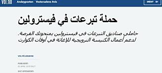 Lokalavis satser på nyheter på arabisk