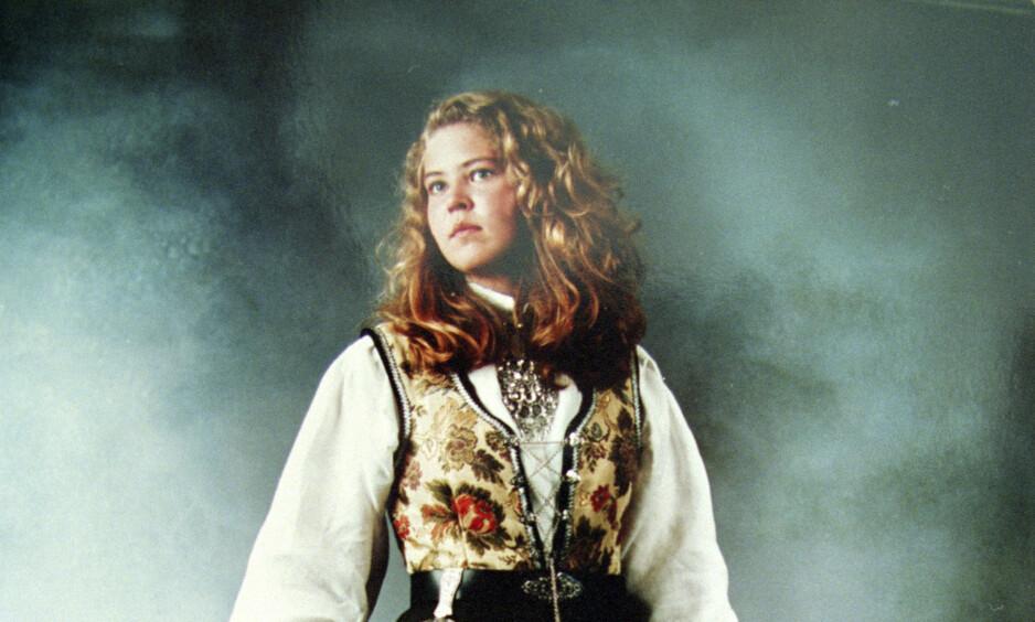 ULØST DRAPSGÅTE: Birgitte Tengs (17) ble funnet drept den 6. mai 1995. Hun ble funnet i et buskas like ved veien, bare noen få hundre meter fra hennes hjem ved Skår i Kopervik på Karmøy. Foto: Privat