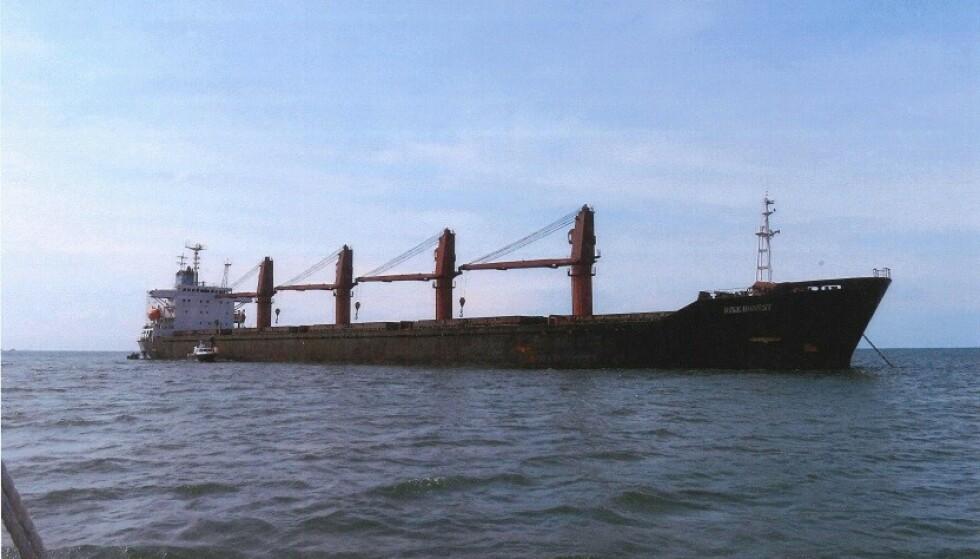 ARREST: Det nordkoreanske lasteskipet «Wise Honest» er tatt i arrest og er på vei mot USA på grunn av angivelige brudd på sanksjonene mot Nord-Korea. Foto: USAs justisdepartement