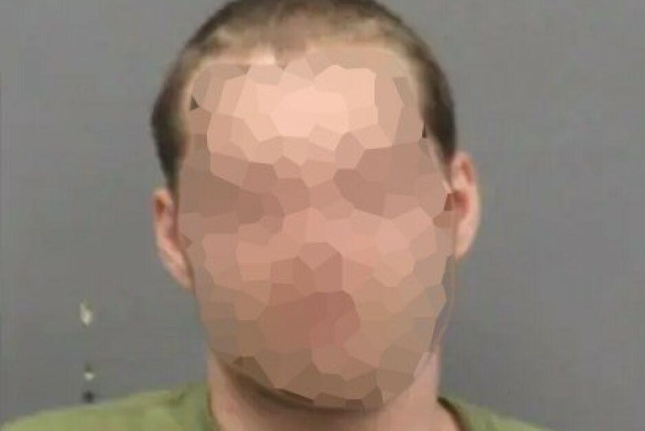 SIKTET: En 23 år gammel mann bosatt i Virginia i USA er siktet for å ha drept tre unge kvinner. Foto: Politiet
