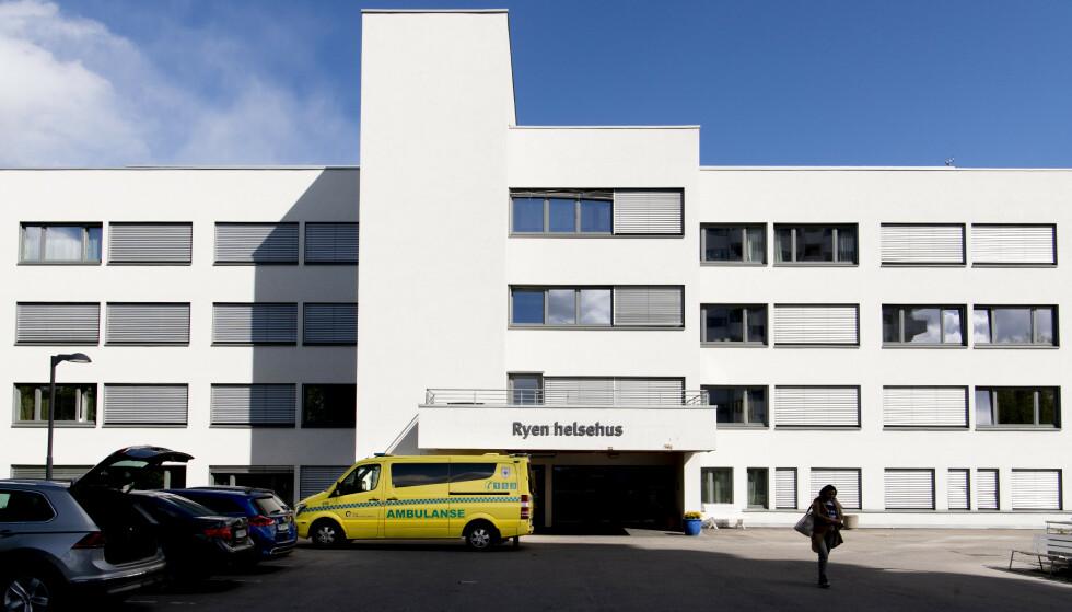 På flyttefot: Ryen helsehus på det gamle Økernhjemmet. Snart flytter helsehuset inn i nye bygg. Dagbladet var med på en vakt. Foto: Lars Eivind Bones / Dagbladet