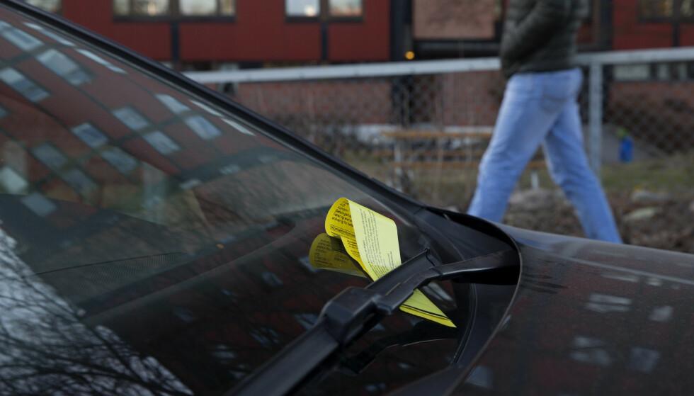 BLE DYRT: Sandnes-mannen må betale 26 ganger så mye etter at han tok en parkeringsbot til retten, skriver Dagsavisen. Illustrasjonsfoto: Håkon Mosvold Larsen / NTB scanpix