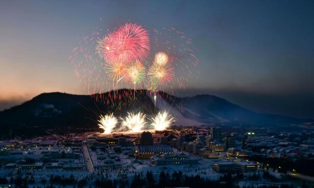 FASILITETER: Her finner man fasiliteter som flotte hoteller, en skibakke og et fotballstadion. Foto: NTB Scanpix
