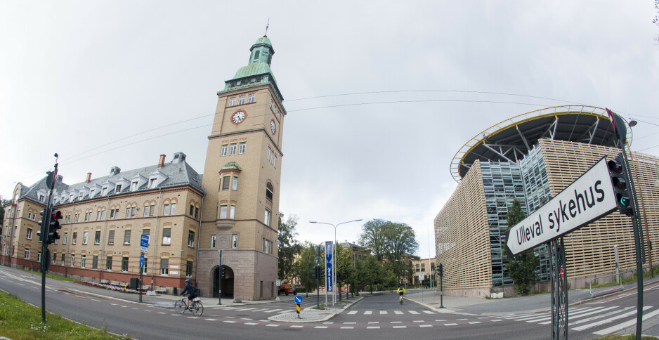 HENLAGT: Den tidligere ansatte kvinnen på barneklinikken ved Oslo universitetssykehus er ikke strafferettslig tilregnelig i den omfattende saken om snoking i pasientjournaler. Illustrasjonsfoto: Terje Pedersen, NTB Scanpix.
