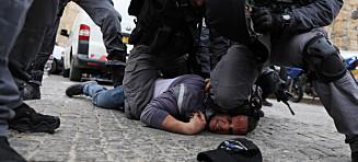 USA-politi i lære hos israelerne