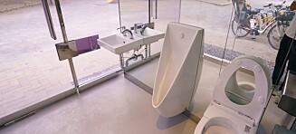 Offentlige toaletter vekker oppsikt