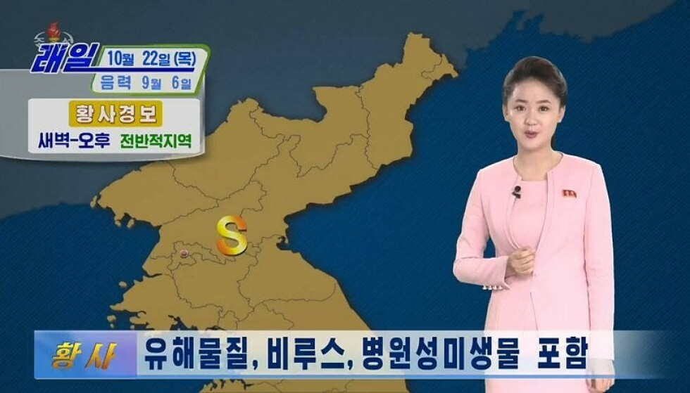 ADVARER: Den statlige værvarslinga i Nord-Korea advarer innbyggerne om vind med coronavirus. Foto: KCTV