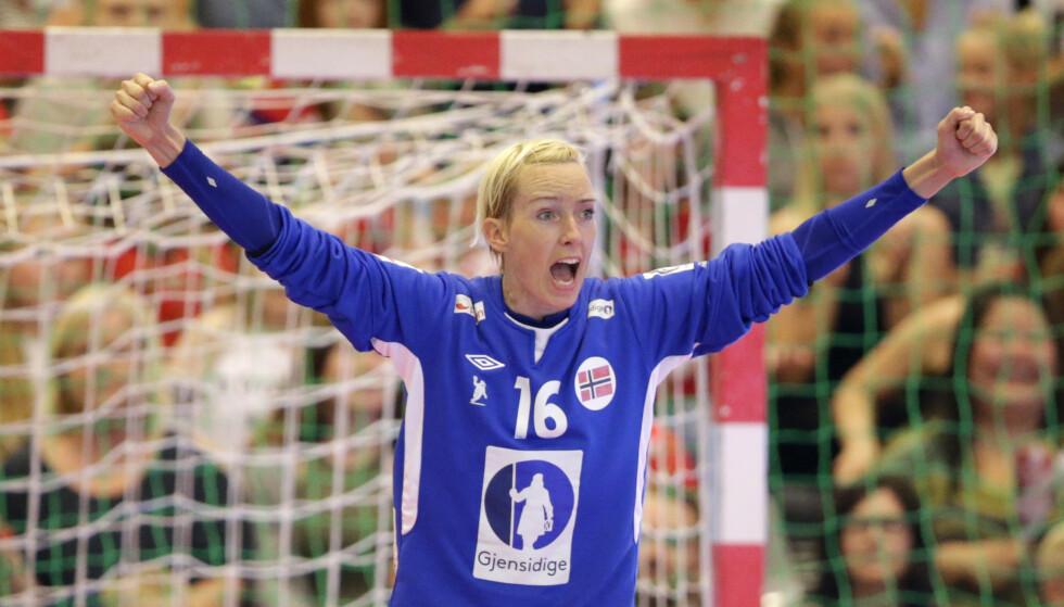 GRAVID: Katrine Lunde spiller ikke håndball-EM i desember. Foto: Berit Roald / NTB
