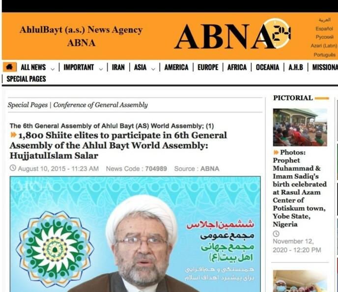 INVOLVERT: Mohammed Salar, her omtalt i Ahl Al-Bayts eget nyhetsbyrå ABNA, har ikke besvart Dagbladets spørsmål.