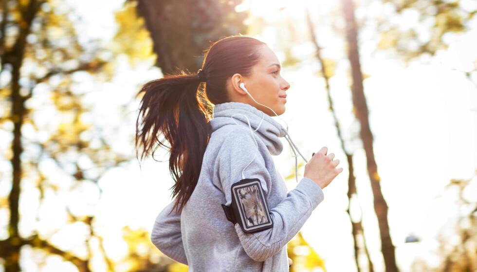 GOD HJERTEHELSE: Èn treningstype er spesielt bra for hjertet ditt. Foto: Shutterstock
