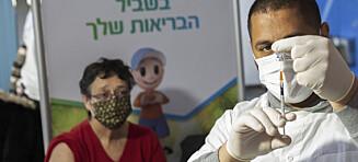 Israel er forpliktet til å hjelpe