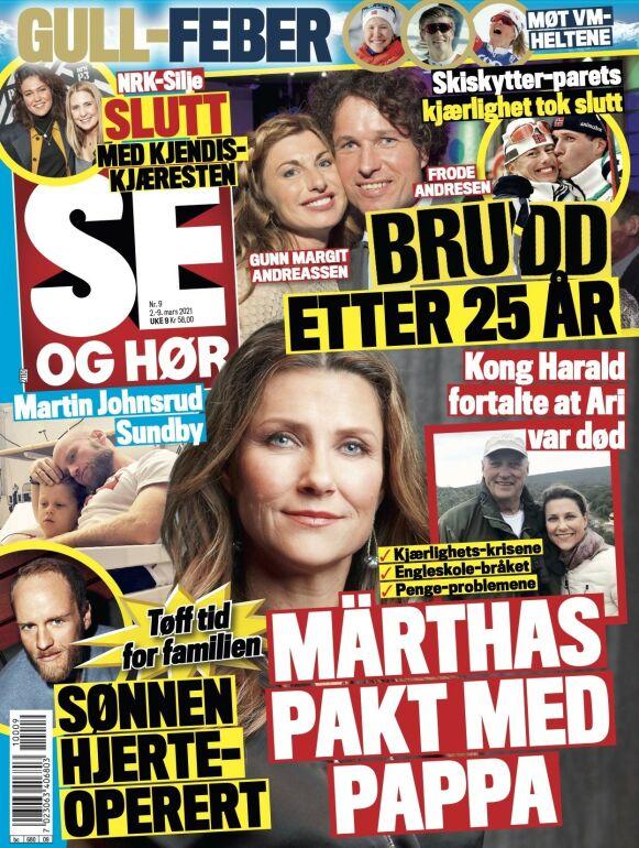 OVER: I tirsdagens utgave av Se og Hør bekrefter Gunn Margit Andreassen at hun og Frode Andresen har gått hver til sitt. Foto: Faksimile