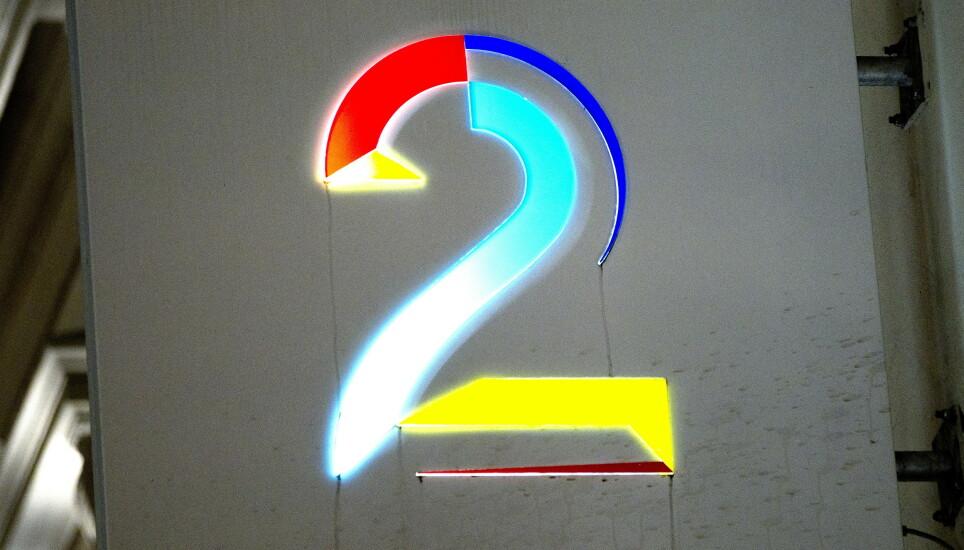DATANGREP: På samme tid som Stortinget ble TV 2 utsatt for dataangrep. Foto: NTB