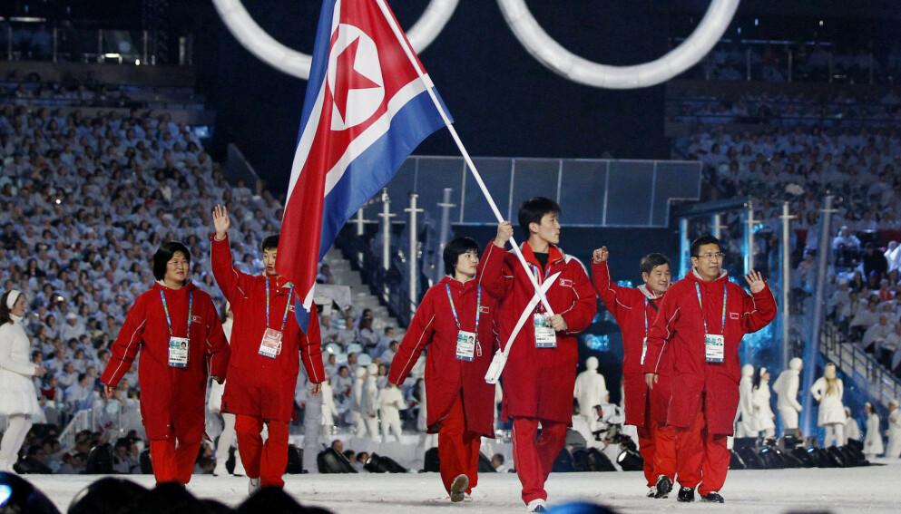 DROPPER OL: DE Nord-koreanske utøverne blir ikke å se under årets sommer-OL. Foto: AP