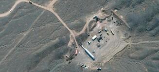 Mistenker israelsk angrep mot atomanlegg