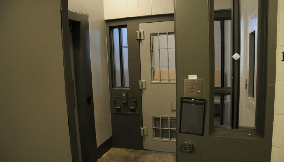 HØY SIKKERHET: Avdelingen hvor Chauvin skal sone de neste ukene, regnes som den sikreste i Minnesota. Foto: Handout / Minnesota Department of Corrections / AFP