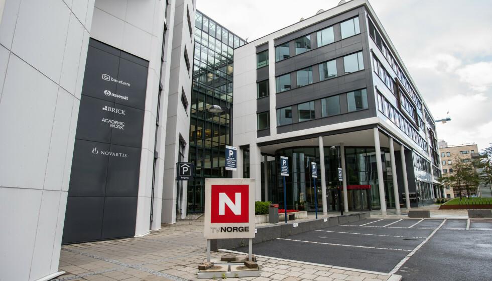 HAR GÅTT TIL SAK: Discovery Networks Norway, konsernet bak kanaler som FEM og MAX har et pågående søksmål mot staten om spillreklame. Foto: Audun Braastad / NTB